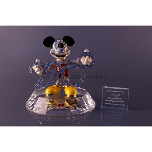 Mickey Mouse 2000, L.E. - without box