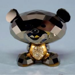 Bo Bear - So Brilliant